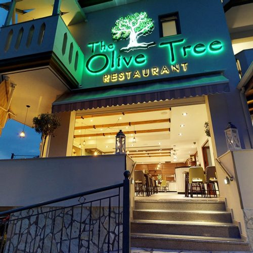 The entrance of Olive Tree Restaurant at Adams Hotel in Parga.